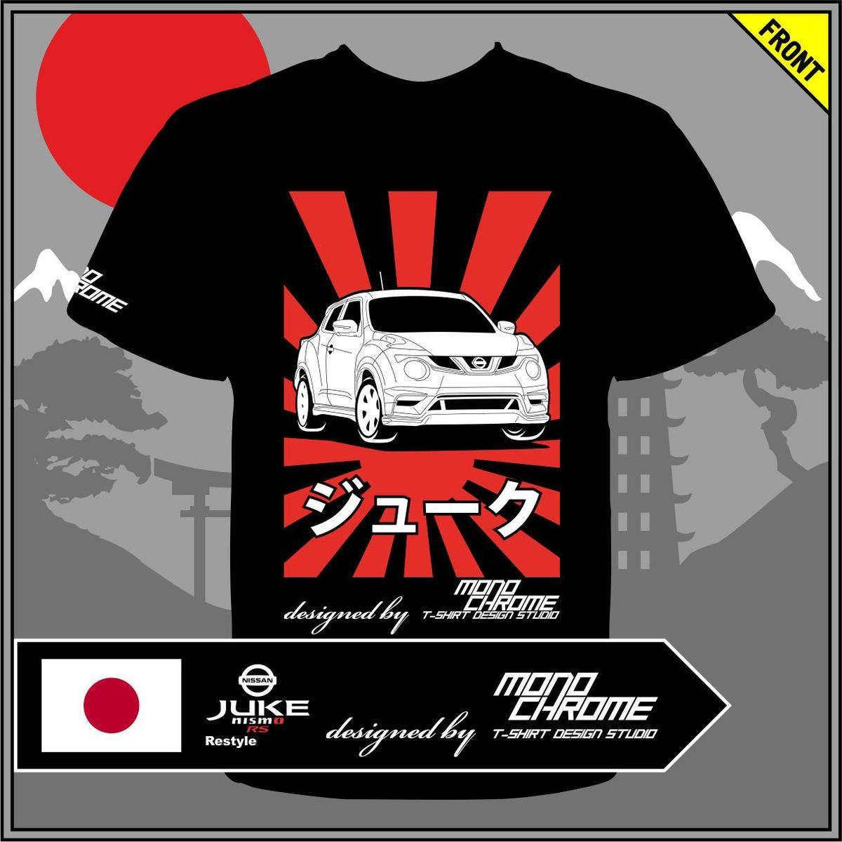 T Shirt Nissan Juke Nismo Rs Restyle Cool T Shirts Design Designs