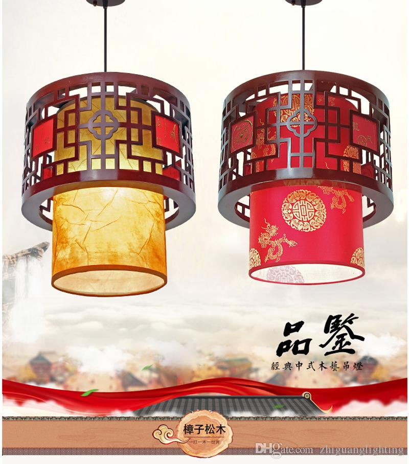 Chinese Style Wooden Teahouse Pendant Lamp Vintage Classic Dining Room Pendant Light Balcony Corridor Pendant Lights