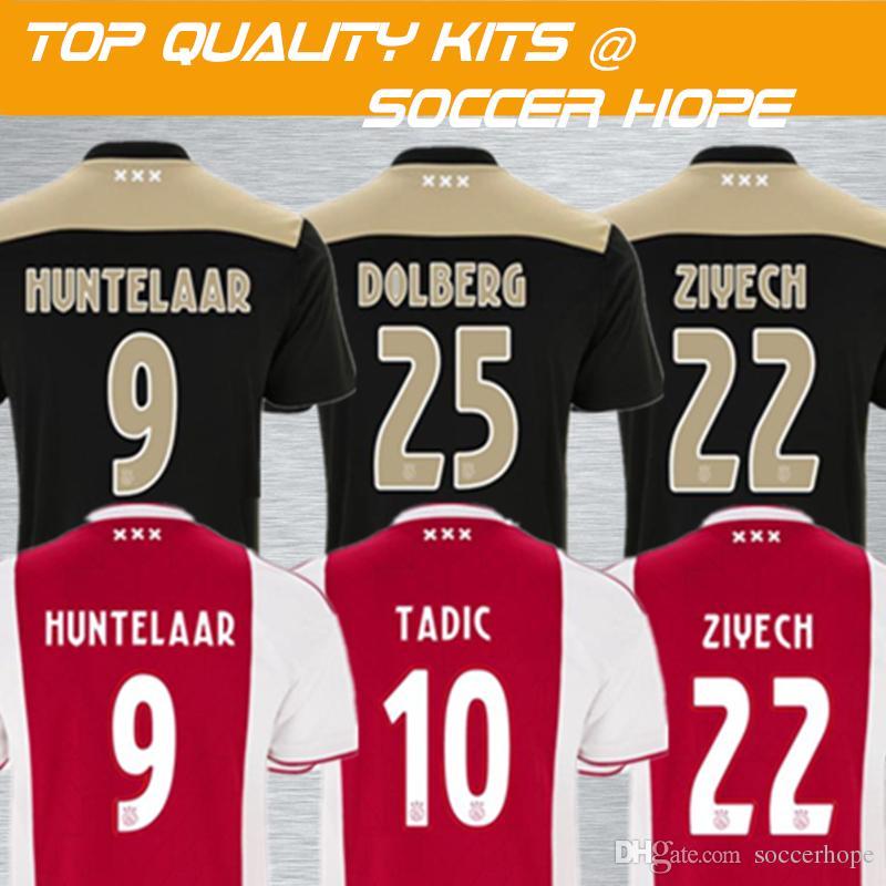 abbigliamento calcio AJAX merchandising