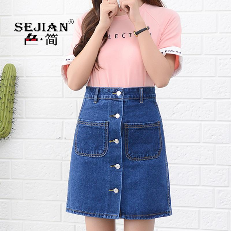 Opinion blue jean skirt and have