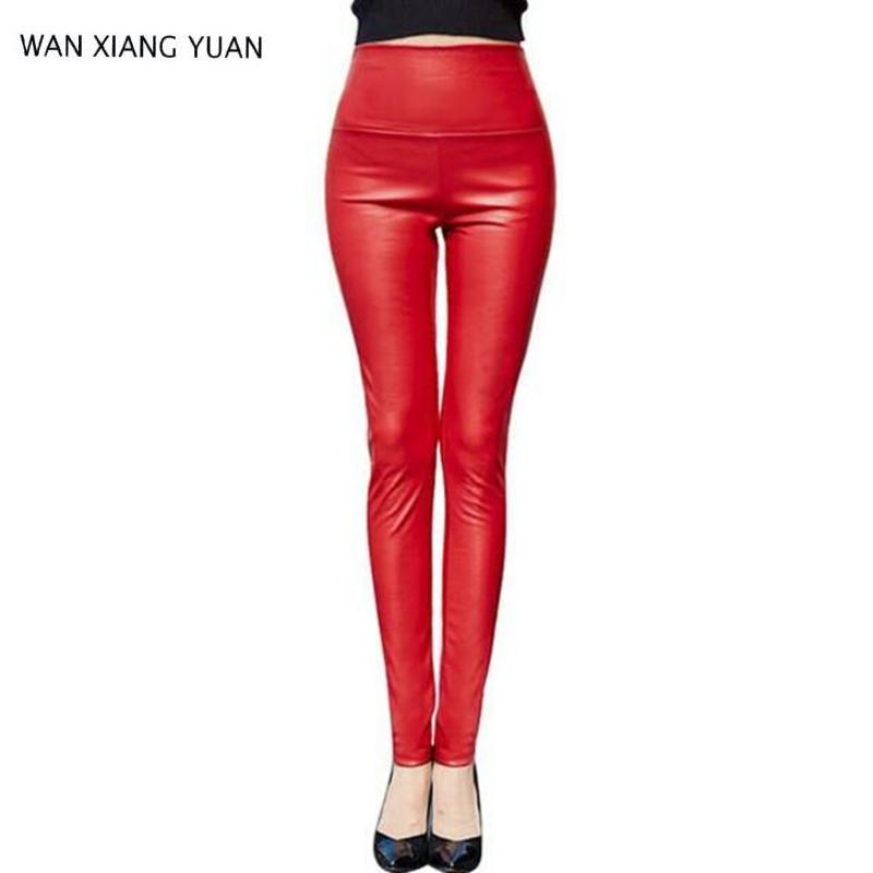 8bc5ac01a725e Leggings Winter Women High Waist PU Leather Legging Slim Faux Pants ...