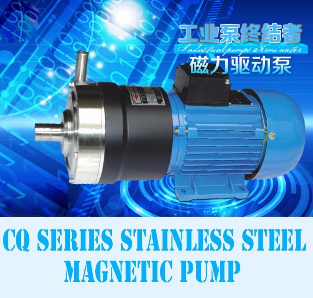 factory price 120w Food Grade Industrial Pump Magnetic Drive Centrifugal  Pump 30LPM 220v50hz