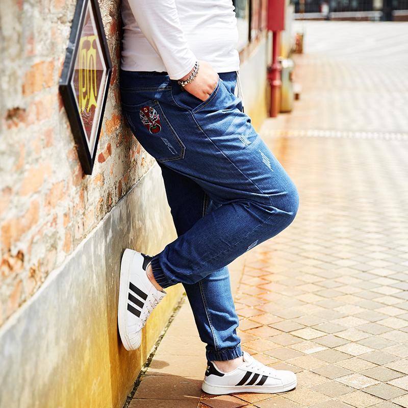 f32372f0990 2019 High Quality Loose Mens Stretch Blue Denim Harem Trousers Brand Pants  Plus Size M 6XL 7XL 8XL Big And Tall Man Jeans For Big Man From  Blueberry15