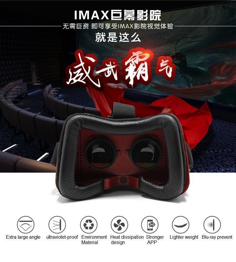 3d Kino Brille Glavey Alles In Einem Vr Headset Funktioniert Ohne
