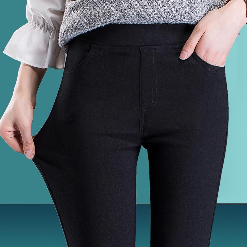 Compre 2019 Primavera Nova Moda Feminina Calças Lápis Casuais Elástico Na Cintura  Calças Skinny Plus Size Preto Branco Calças Stretch De Jamie22 a1091906dfa0d