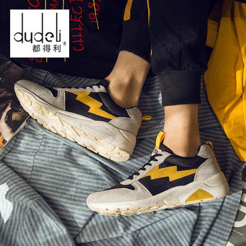 Acquista DUDELI Uomo Lifestyle Scarpe Da Corsa Leggero Sport Sneakers  Authentic Cool Outdoor Walking Scarpe Da Fitness Di Tendenza A  33.38 Dal  Longanguo ... 69fb9ffebde