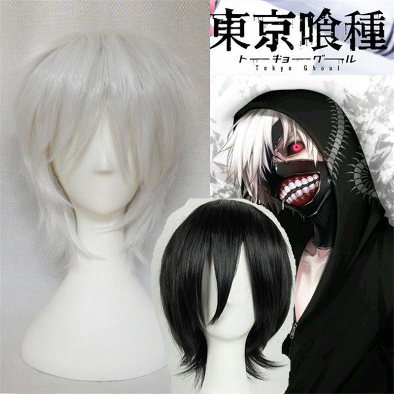 Hot Tokyo Ghoul Kaneki Ken Short Cosplay Wig Silver Or Black