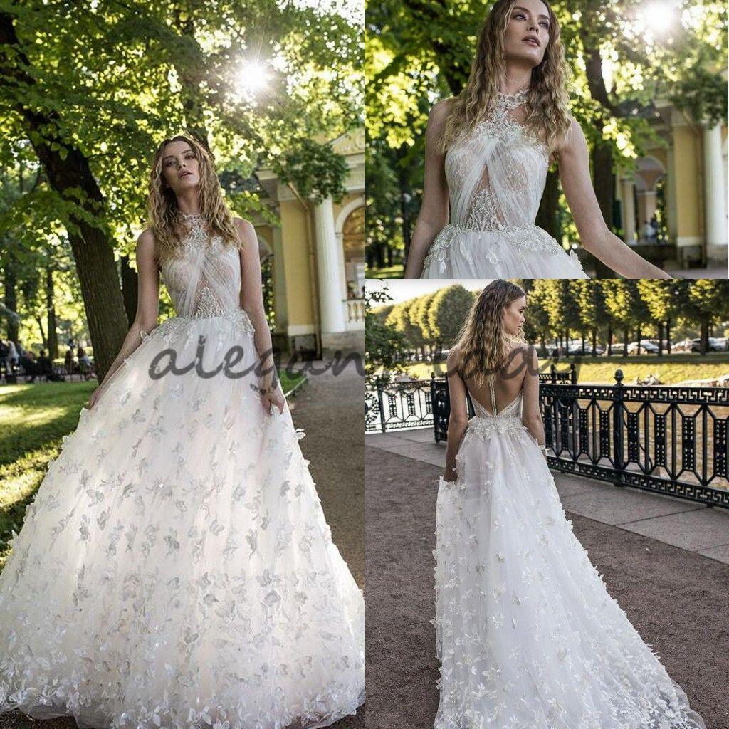 Outdoor Wedding Reception Dresses