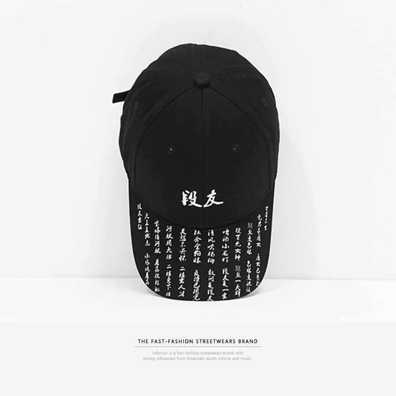 0ae1a7e3b23f0 IATION Chinese Embroidery Hip Hop Baseball Caps Adjustable Snapback Sun  Hats For Men Dance Streetwear Black Caps 108CI2018 Mesh Hats Superman Cap  From ...