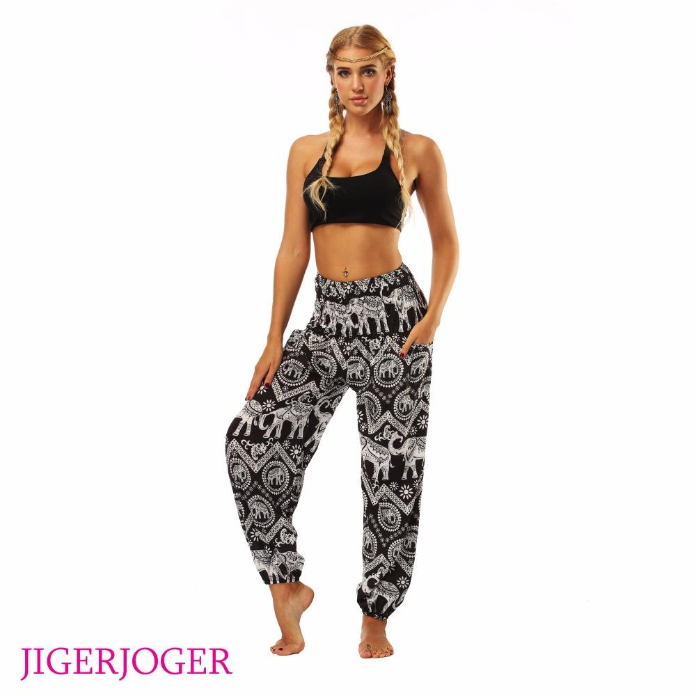 e7a32afd76558 2019 JIGERJOGER Black White Elephant Printed High Waistband Pocket Straight  Loose Yoga Leggings Lounge Bloomers Fitness Outfits Pants From Lookest, ...