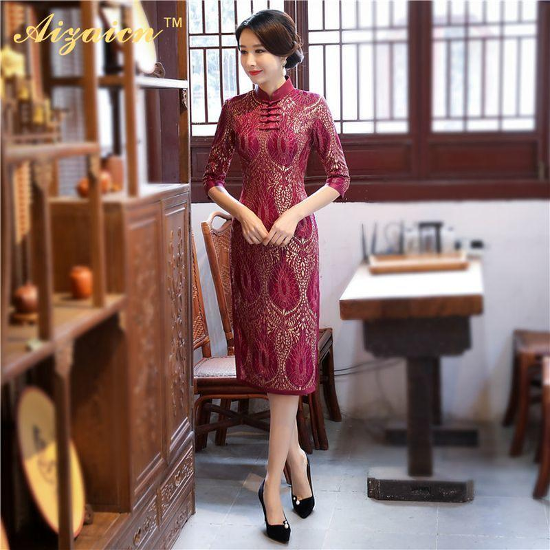 480955e50eab 2019 Red Mom Qipao Modern Chinese Vintage Cheongsam Women Traditional Dress  Married Asian Style Dresses Retro Dressing Gown Hanfu From Morph1ne, ...
