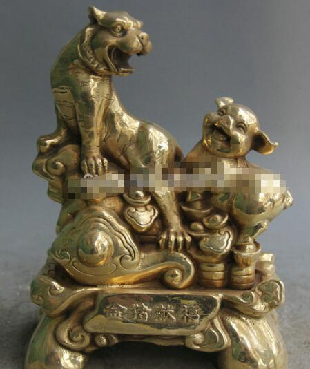 "ZSR 8"" Chinese Folk Feng Shui Brass Wealth Zodiac Year Tiger Pig Statue Sculpture"
