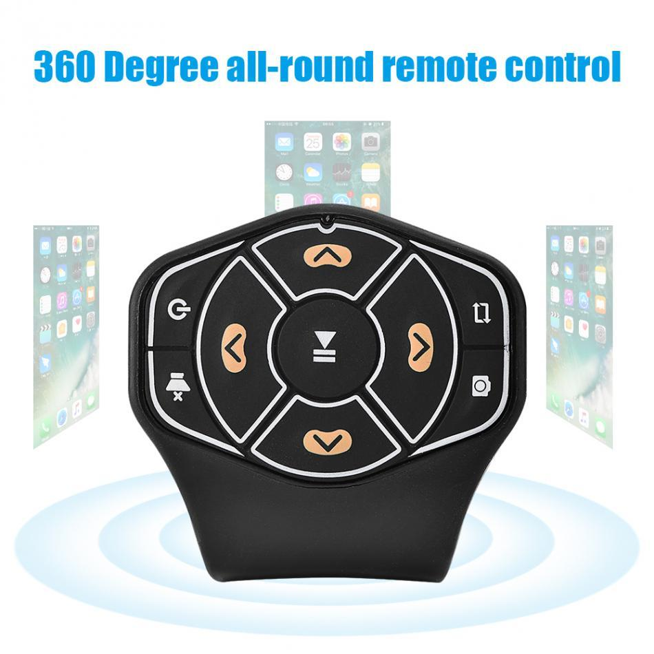 VBESTLIFE Car Remote Control Universal Car Kit Steering Wheel Button  Bluetooth 4 0 Wireless Remote Controllor for Cell Phone New