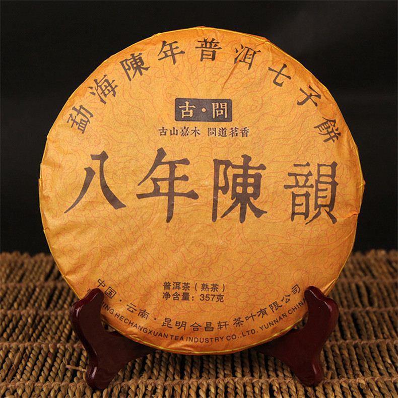 Promotion du thé chinois puer de 8 ans Yunnan pu erh Seven gâteau cuit Ripe Pu er théier vieilli Puerh thé arrière-goût doux