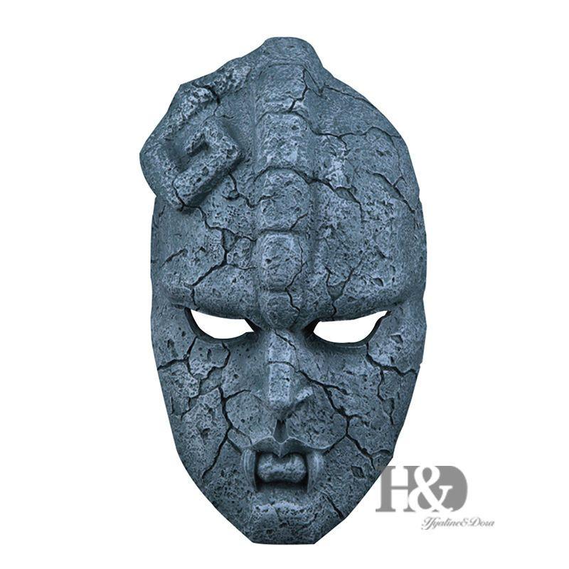 2016 JoJo s Bizarre Adventure Stone Mask Cosplay Props Halloween Party  Decoration 9*5 1 inch