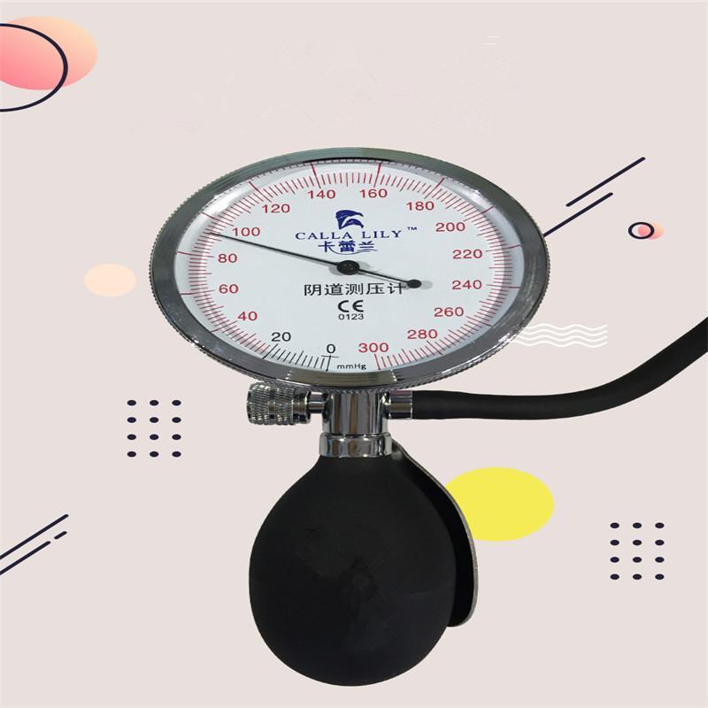Vaginal pressure gauge female private parts private exercise measurement instrument pressure gauge
