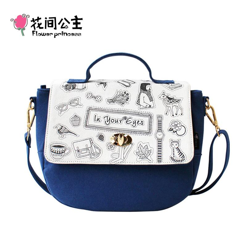 aab7730317 Flower Princess Brand Preppy Style School Girl Canvas Saddle Bag Ladies  Fashion Crossbody Shoulder Bag Hand For Girls Weekend Bags Luxury Bags From  Swiscafe ...