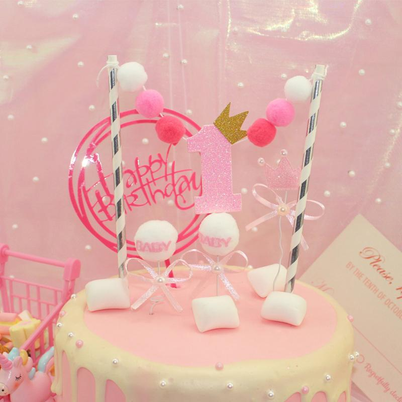 sweet ONE year pompon cake topper birthday cake decoration baby shower kids birthday party favor supplies