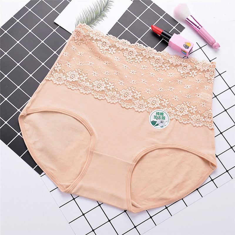 Breathable Seamless Briefs Woman Underpant Thin Waist Women High Waist Big yards Panties Lace Solid Abdomen Female Underwear