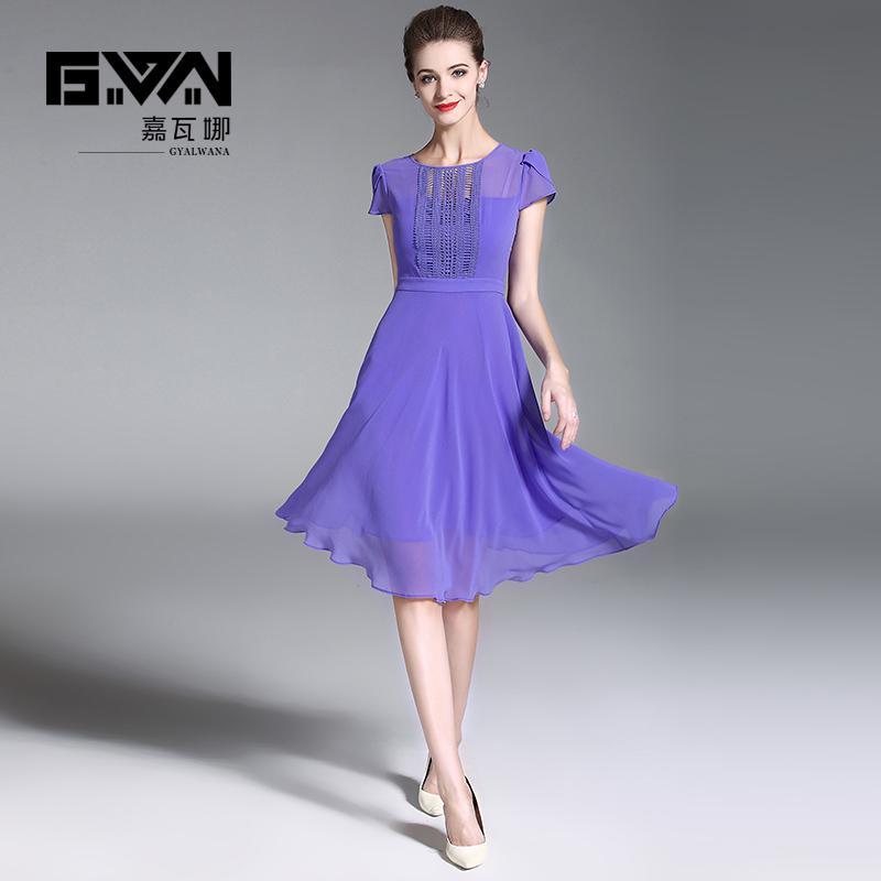 c820432c3 ... Vestido De Gasa Púrpura Empalmada De Encaje. Viento De Moda Simple.  Señora De La Oficina Y Vestidos De Fiesta. A  115.64 Del Philipppe