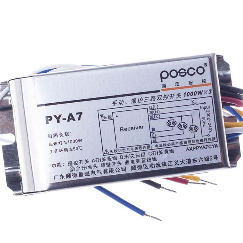 POSCO Wireless Remote Control Switch 3 Ways Digital Remote Switch for Energy Saving Lamp Light Bulbs Fluorescent Lamp