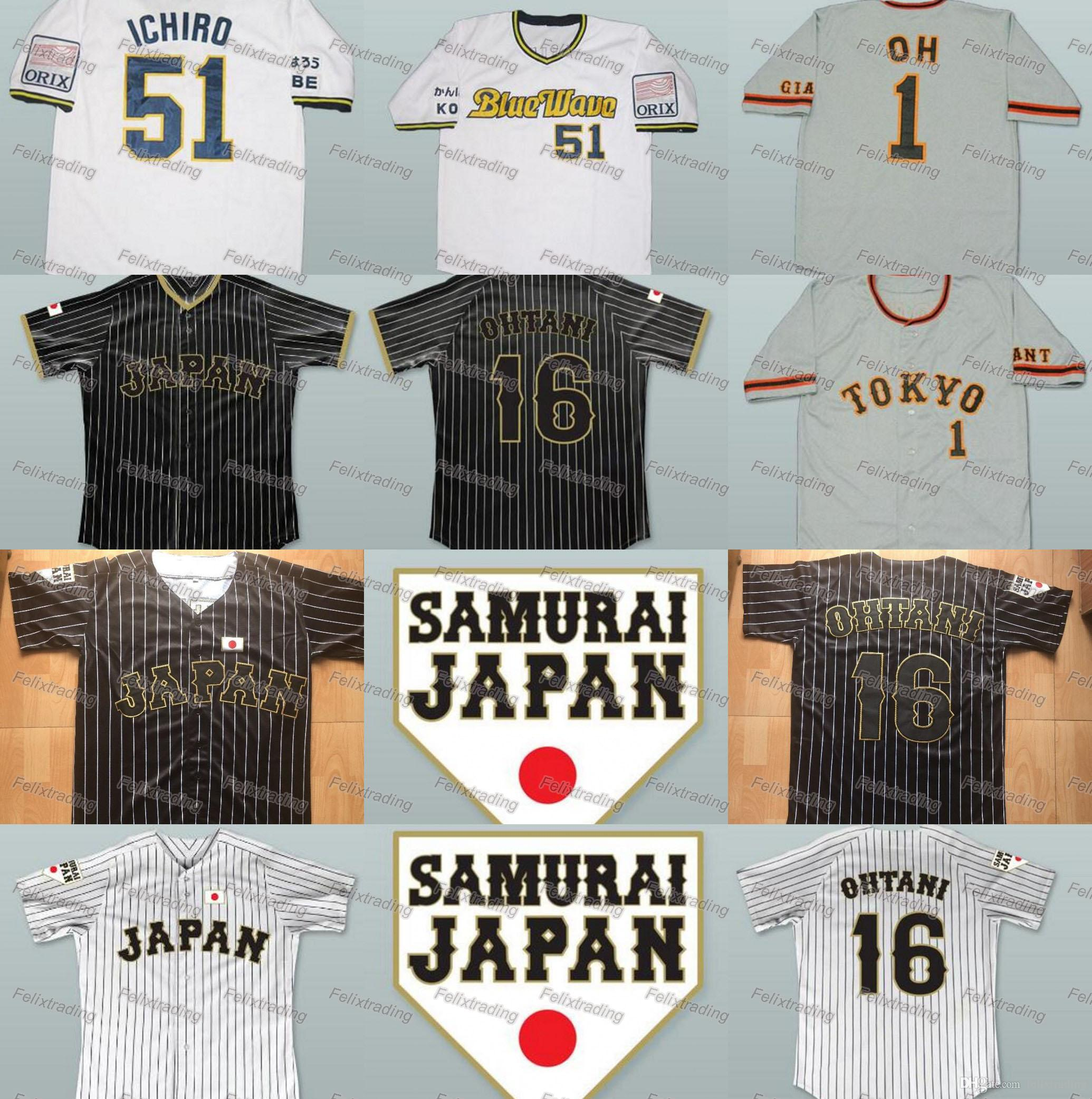 Shohei Ohtani 16 Japan Samurai Baseball Jersey 1 Sadaharu Oh 51 Ichiro  Suzuki Men Women Youth All Stitched Baseball Jerseys Canada 2018 From  Felixtrading aaf4427f81