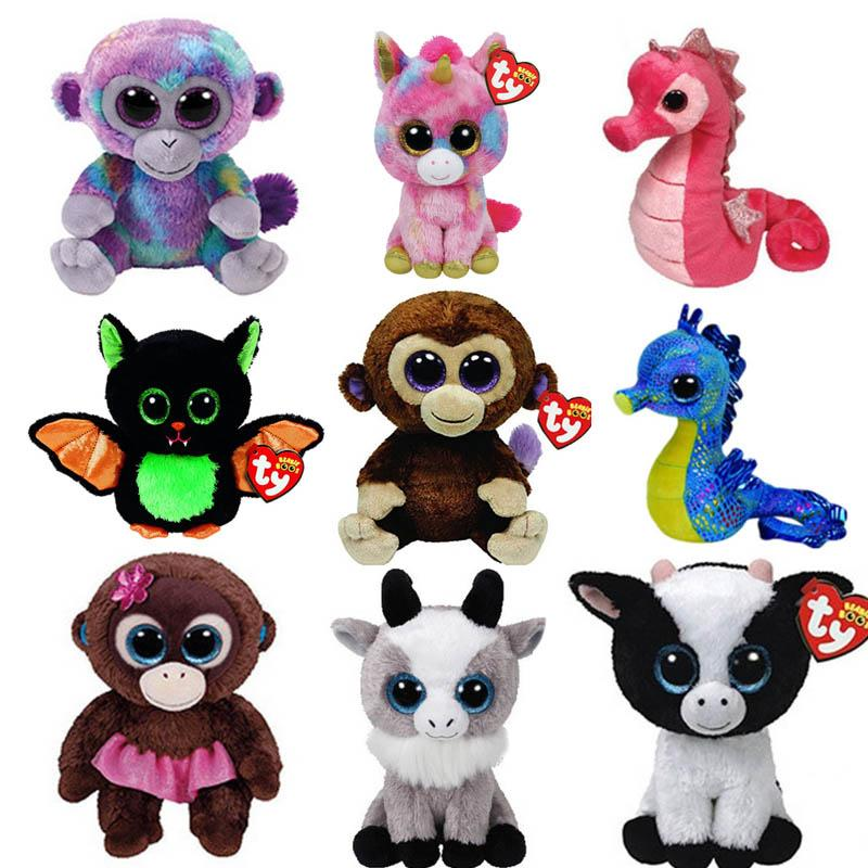 6ab6f70d98b 2019 Ty Beanie Boos Plush Animal Doll Coconut Brown Monkey Soft Stuffed Toys  Meg With Tag 6   15cm From Cassial