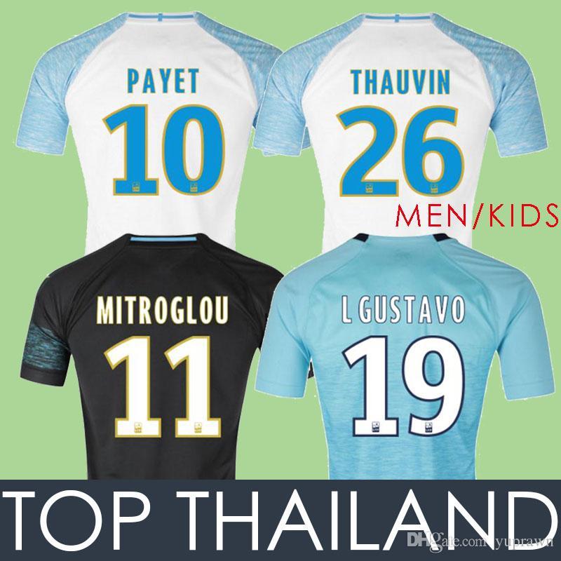 Maillot Domicile Olympique de Marseille Luiz GUSTAVO