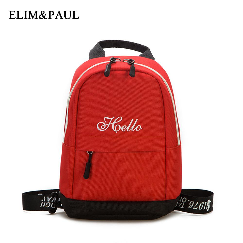 788d00bfb90a 2018 New Retro Mini Shoulder Bag Japanese Fashion College Ladies Cute Small  Backpack Girls Boys Unisex Student Bag School Cute Backpacks Hand Bags From  ...