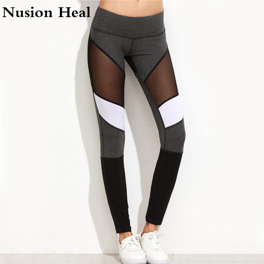 289992e639adc 2019 Nusion Heal Women Running Tights Pants 2017 Fitness Woman Sports  Running Leggings Pant Girl With Pocket Workout Compression PANT From  Lianqiao, ...