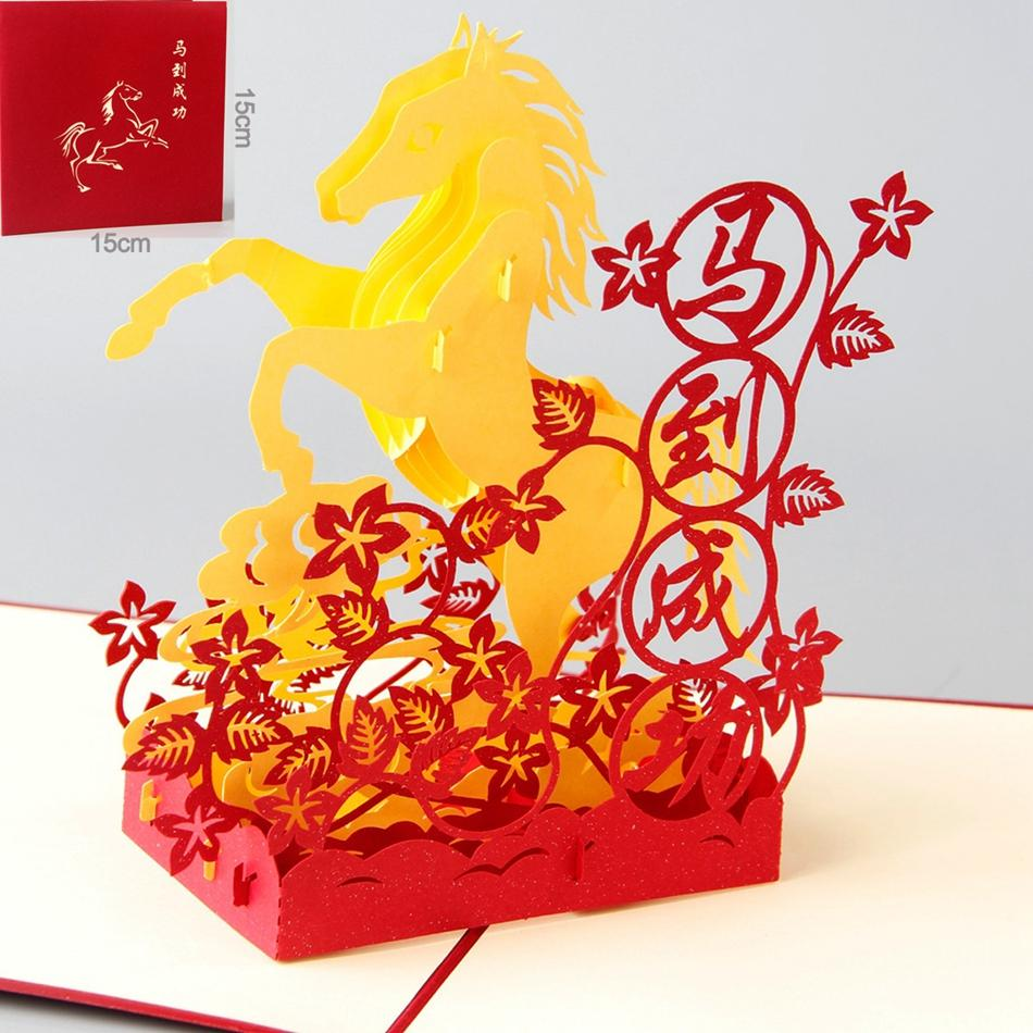 3d Successful Horse Laser Cut Pop Up Paper Holiday Handmade Vintage
