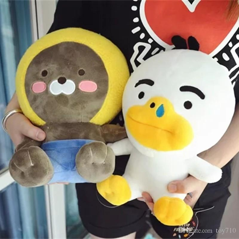 1pc 25cm Cute Kakao Friends Plush Toy Ryan Cocoa Plush Little Friends Dolls Cartoon Figure Soft Cushion Kids Doll Birthday Gift