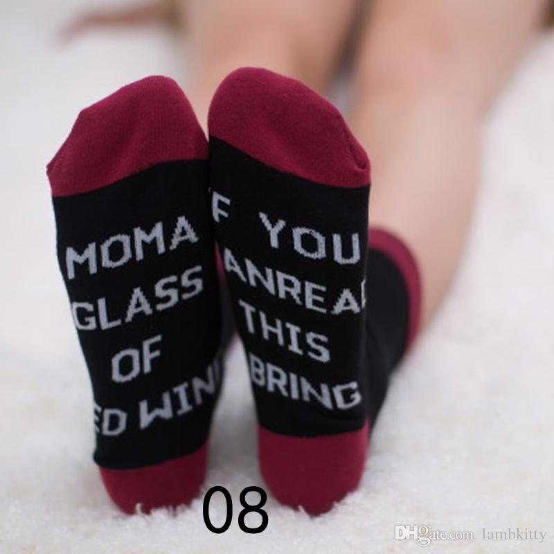 If You Can Read This Bring Me a Glass of Wine/Beer Letter Print Stylish Cotton Socks Female Thermal Warm Christmas Socks Unisex