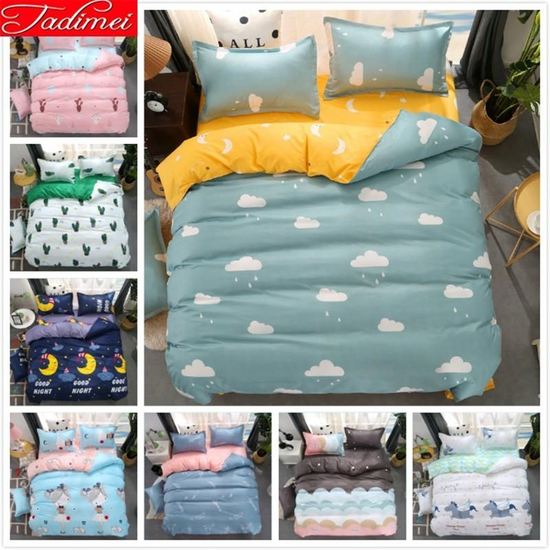 Blue Yellow AB Side Quilt Duvet Cover 3/4 Pcs Bedding Set Adult Kids Child Student Bed Linens Single Twin Double Queen King Size