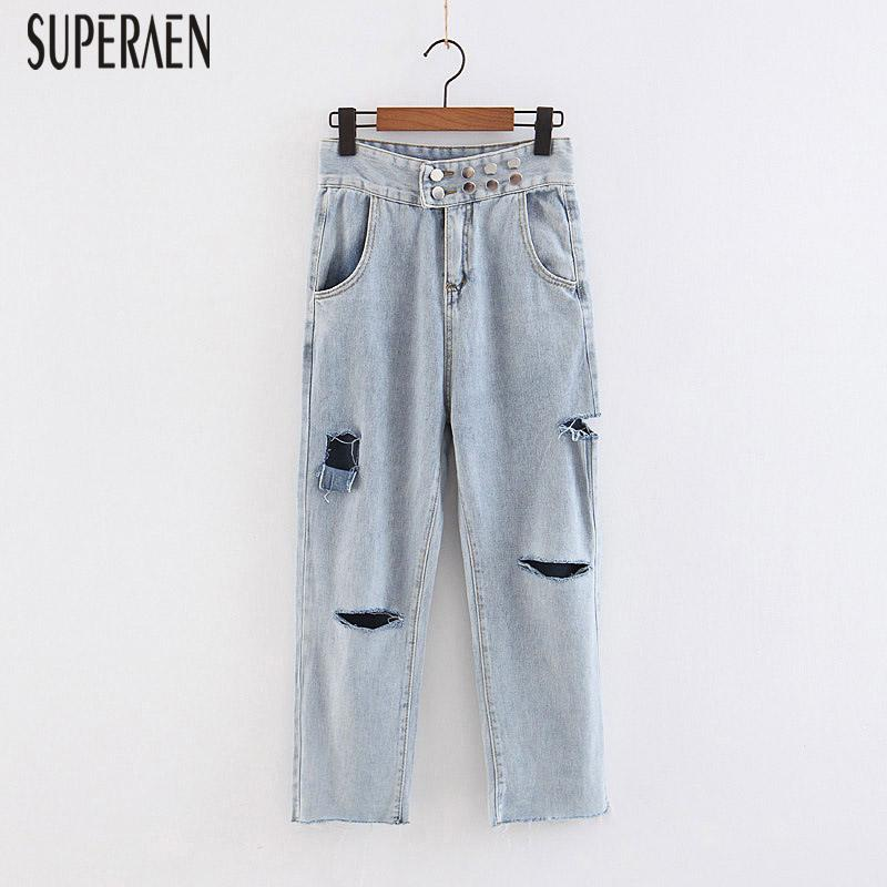 fa290950b1d4 2019 SuperAen Solid Color Hole Loose Women Jean Wild Casual Fashion Ladies  Harem Pants New Autumn 2018 Ladies Long Jeans From Lichee666