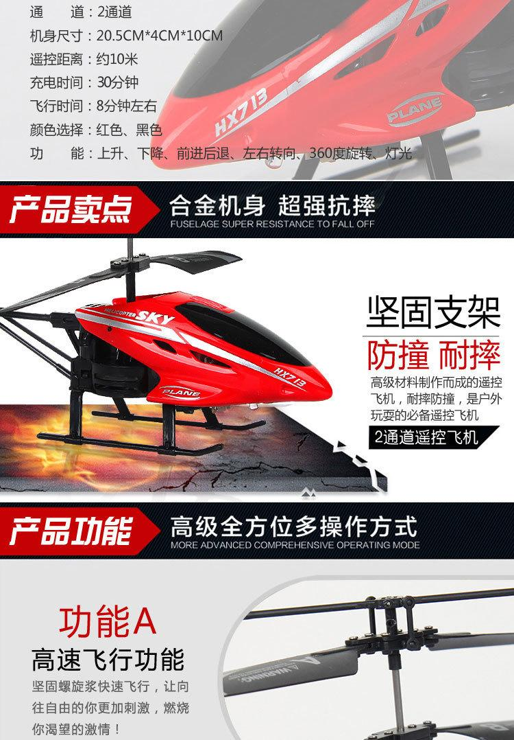 25 Channel Childrens Remote Control Aircraft Toy 5 Radio Wholesale Two Colors Helicopters Rc Helicopter For Sale From