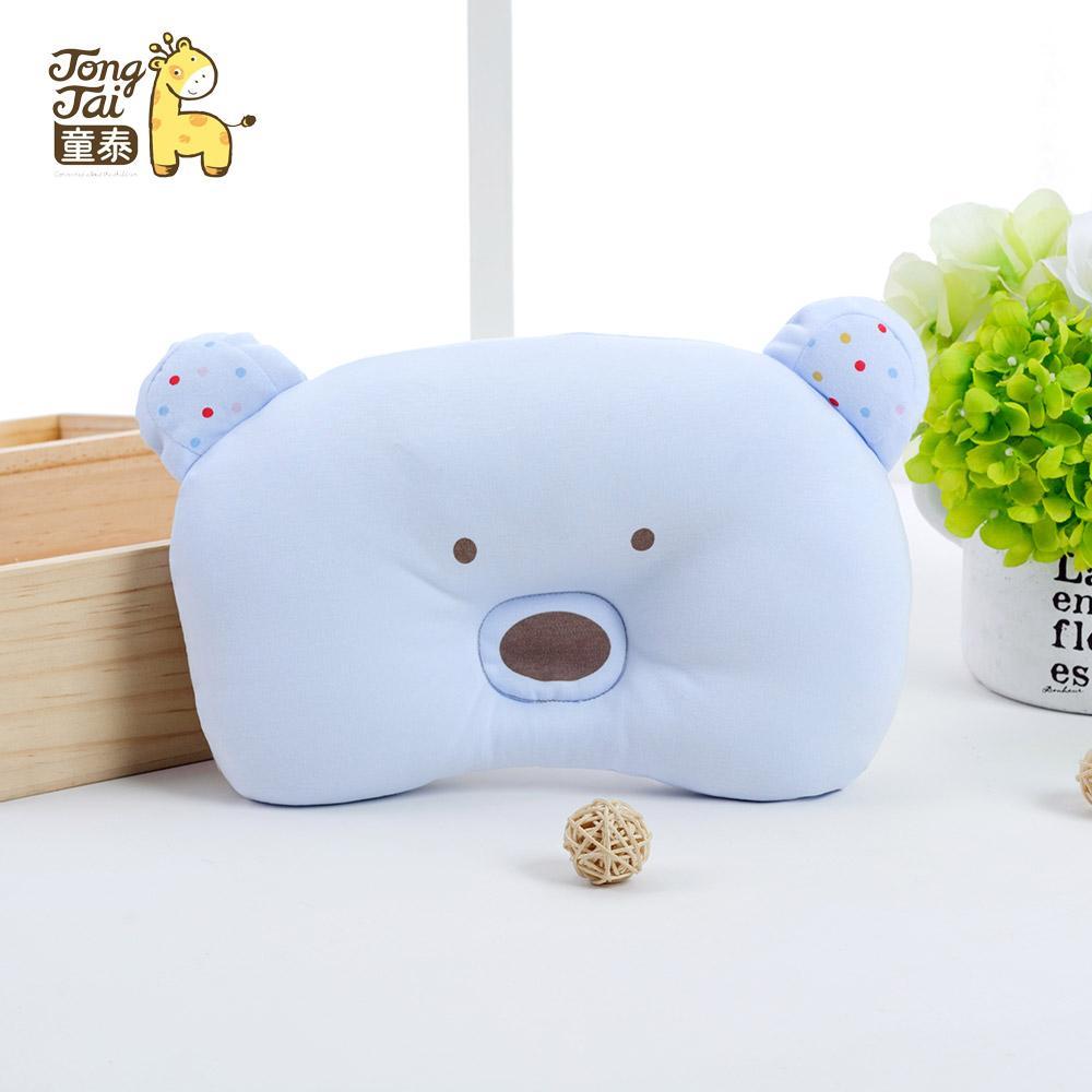 2016 Hot Baby Bear Baby Breastfeeding Pillow Pillows Waist Pillow