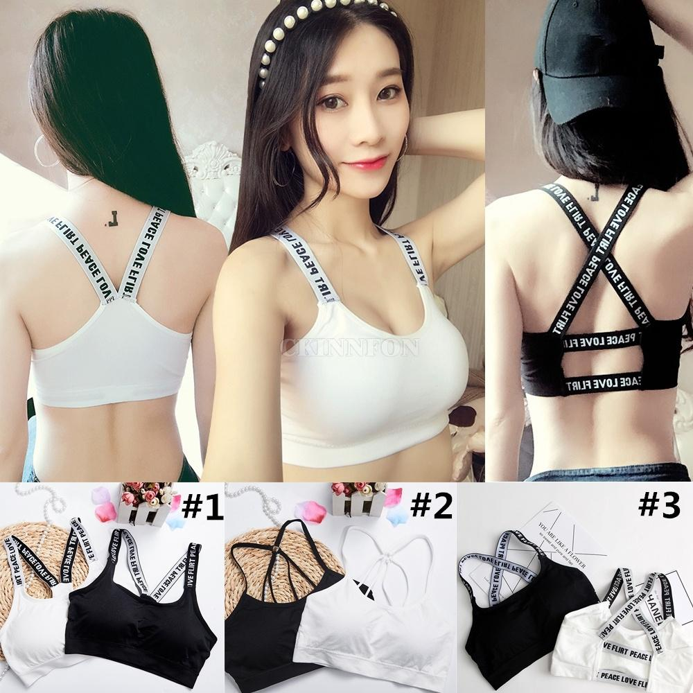 484fd30a9034d 2019 Jogging Sports Bra Vest Yoga Exercise Proof Sports Bra Breathable  Fitness Yoga Underwear No Bound Rims Push Up Bras From Huanbaoxin