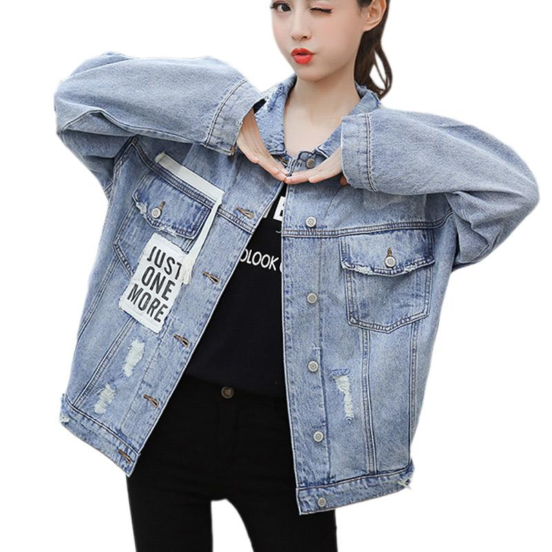 bd0adc1a5ae Jeans Jacket Women Casacos Feminino Large Size Ripped Holes Denim ...