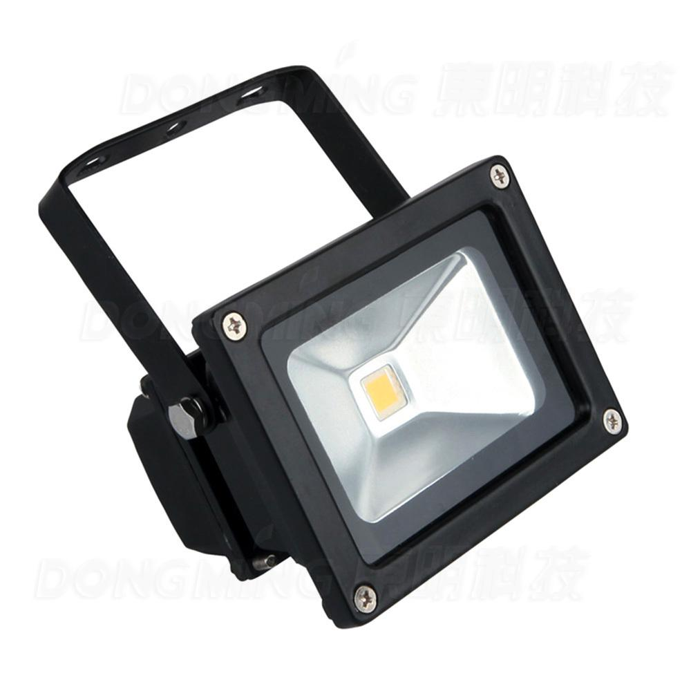 2017 new lowest price dimmable led flood light outdoor cool white 2017 new lowest price dimmable led flood light outdoor cool white ip65 900lm rgb 10w led flood light bulbs 12v dc outdoor flood lights led led flood bulbs aloadofball Image collections