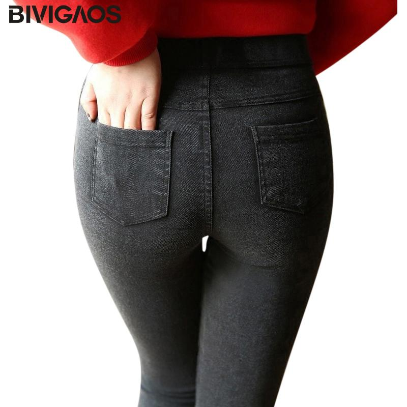 Vintage New Womens Casual Stretch Dünne Gamaschen Zeichnen Hosen Dünne Hose