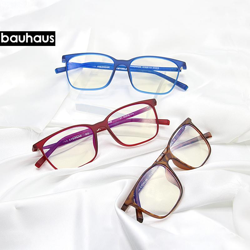 2018 Bauhaus Anti Blue Light Glasses Men Reading Goggle Ray ...