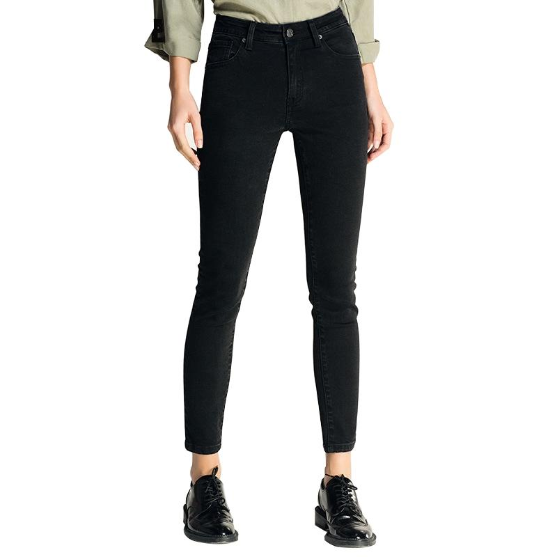 Compre MOBTRS Balck Jeans Moda Mujer Elasticidad Lápiz Jeans Mujer Slim  Simple Casual De Mujer De Cintura Alta A  50.84 Del Xiayuhe  1b79da817297