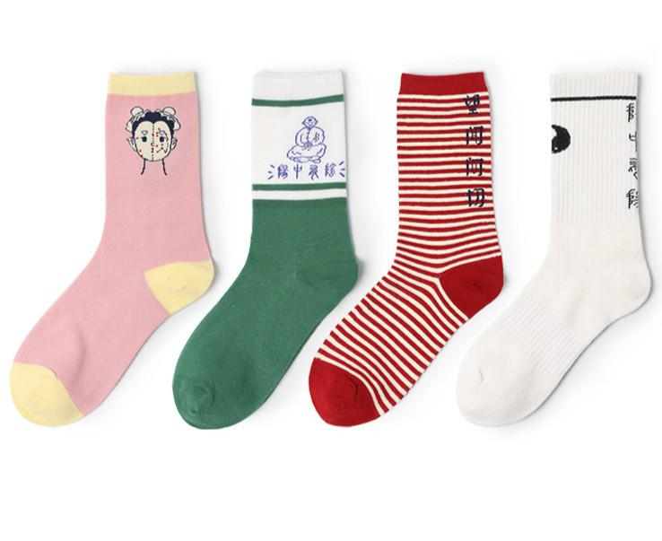 0119a9238 Men s 2019 Creative Socks New Cotton Japanese Illustration ...