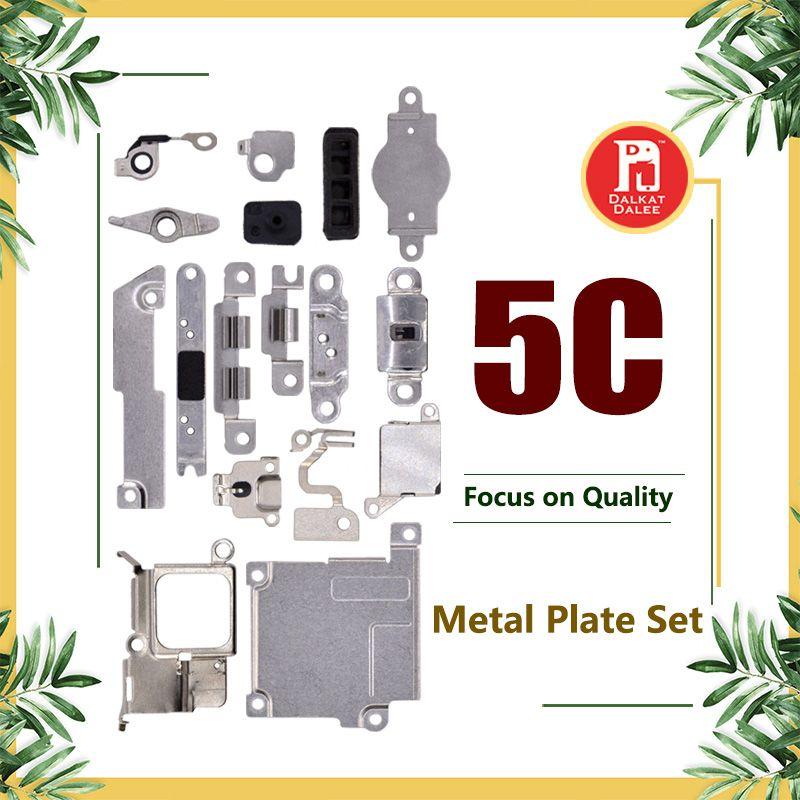 Volle innere kleine Halter Halterung Schild Platte für iPhone 5C Metall Eisen Körperteile Set Kit Telefon Teile