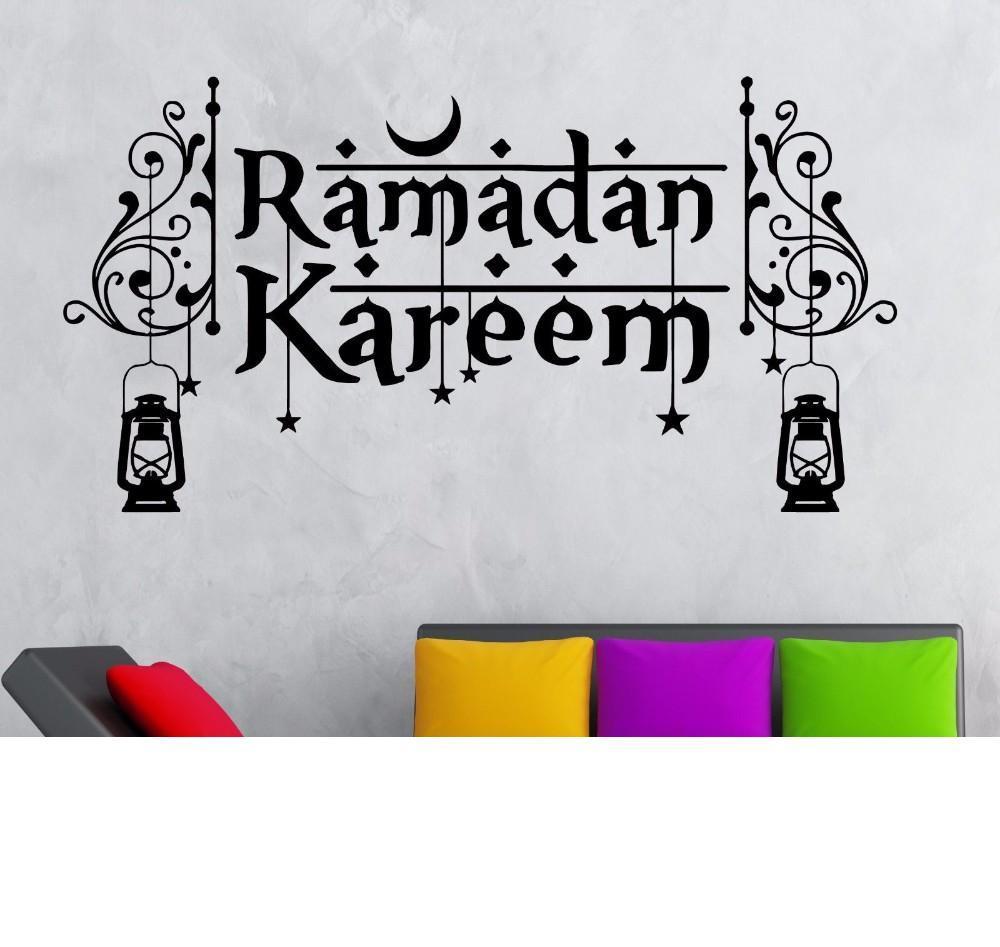 Ramadan Kareem Calligraphy Arabic Islam Wall Sticker Removable Wallpaper For Room Decor