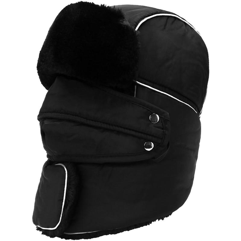 2019 KUTOOK Winter Thermal Bike Mask Reflective Russian Hat With Earmuffs  Windproof Warm Skiing Outdoor Sport Ushanka Hunting Cap From Teawulong 9dd004d8cf61