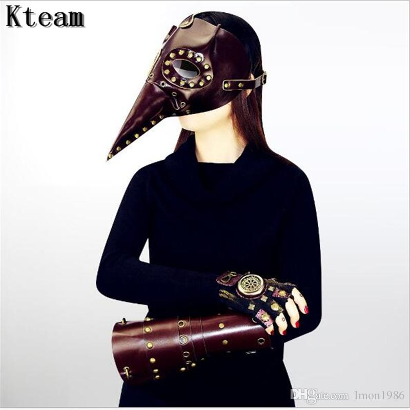 Hot Sale Unisex Steam punk Plague Bird Doctor Cosplay Fancy Gothic Medieval Steampunk Retro Rock Mask for Masquerade Party Halloween Costume