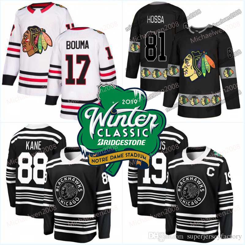 2019 Winter Classic Chicago Blackhawks 2 Duncan Keith 19 Jonathan Toews 30  Cam Ward 72 Artemi Panarin 88 Patrick Kane Alex DeBrincat Jersey UK 2019  From ... 11deff48b