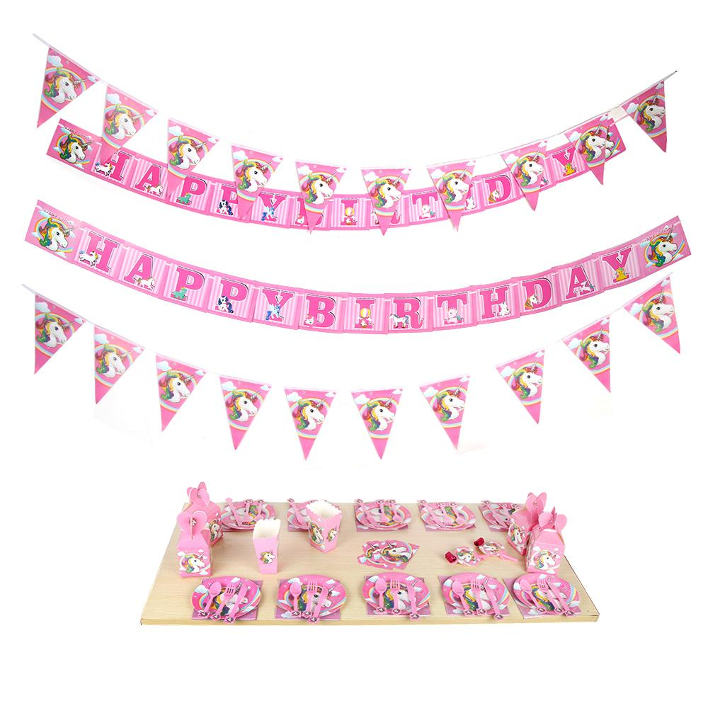 15 Styles Unicorn Theme Cartoon Party Set Balloon Tableware Plate Napkins Banner Birthday Candy Box Baby Shower Party Decoration
